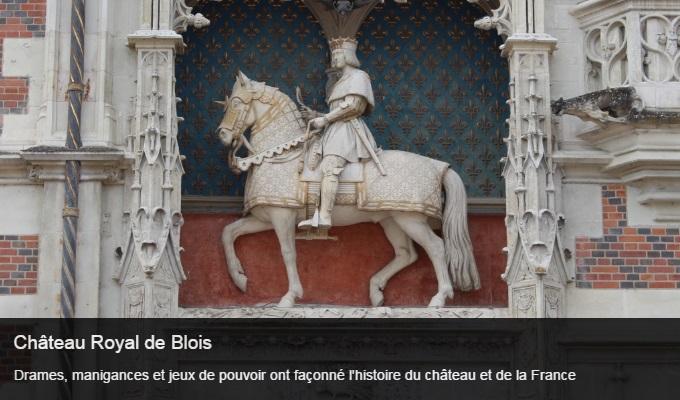Cliquez sur l'image pour accéder à la fiche sortie du château Royal de Blois