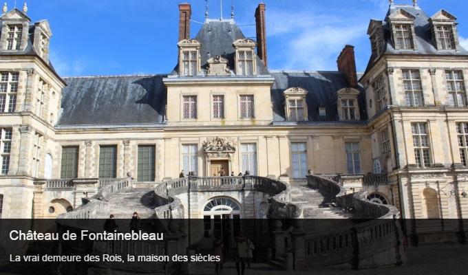 Cliquez sur l'image pour accéder à la fiche sortie du château de Fontainebleau